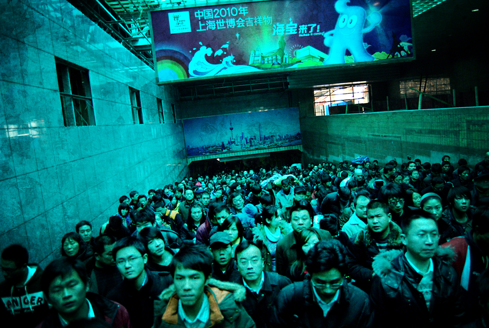 Shanghai trainstation