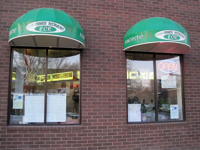 Empire Chinese Restaurant Hawthorne Ny