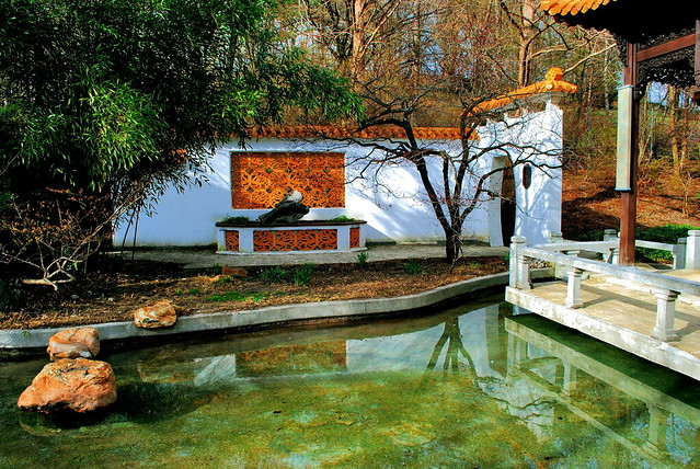 chinese garden munich 861 flickr photo sharing. Black Bedroom Furniture Sets. Home Design Ideas