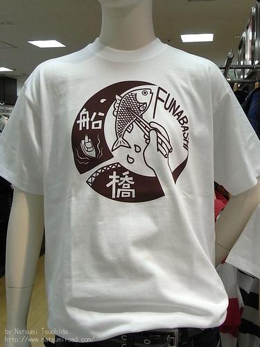 T-shirt&Facecloth Tシャツ&手ぬぐい