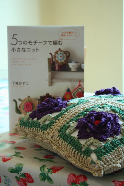 Crocheting Easy Projects : Recent Photos The Commons Getty Collection Galleries World Map App ...