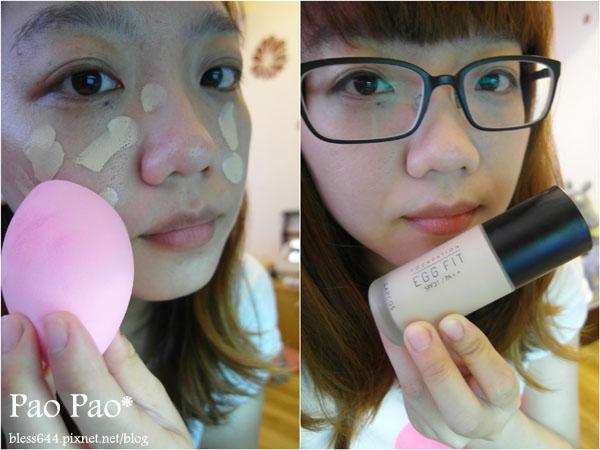 韓國LAPCOS 完美親膚霧感粉底液