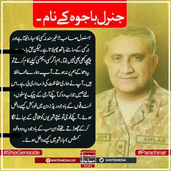 ???? ????? ?? ????????! #Parachinar #ShiaGenocide #PakArmy