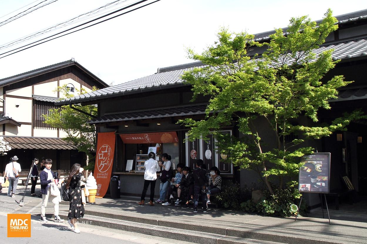 MDC-Japan2017-0554
