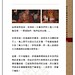 HK-Gonpo-book-1_Page_26