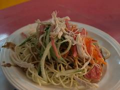 produce(0.0), salad(1.0), spaghetti(1.0), spaghetti aglio e olio(1.0), green papaya salad(1.0), food(1.0), dish(1.0), carbonara(1.0), cuisine(1.0), chow mein(1.0),