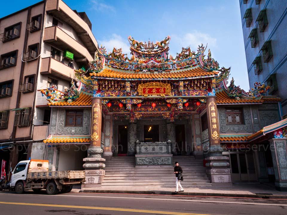 Temple @ Yehliu, Taiwan