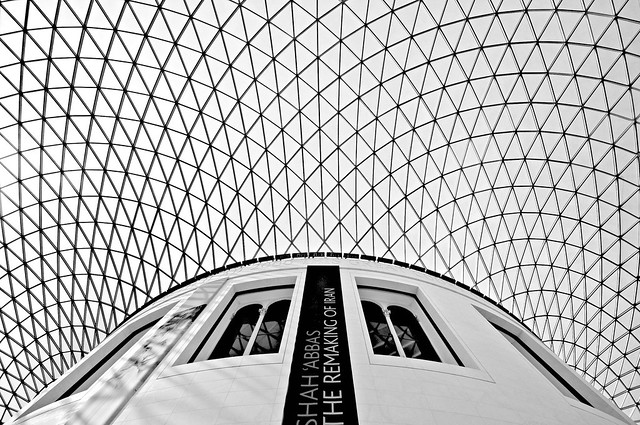 Looking up at the British Museum