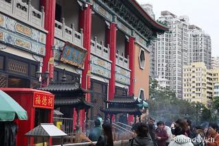 Hong Kong - Wong Tai Temple