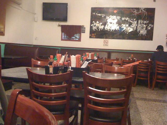Vietnam Cafe Kansas City Th