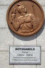 commemorative plaque, coin,