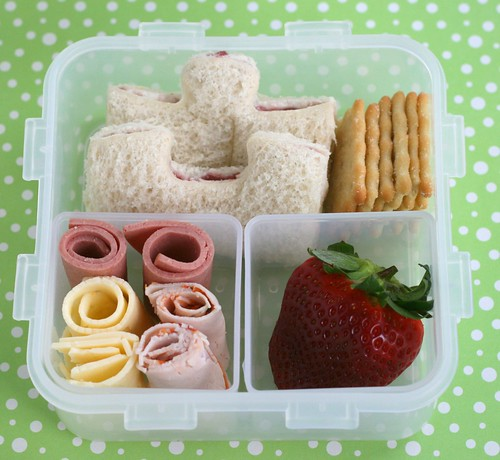 puzzle lock & lock box bento lunch