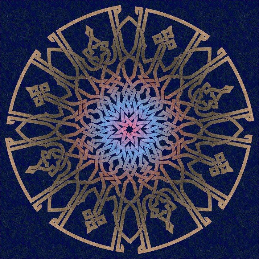 Khat Kufi: Allah الله