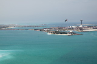 Image of Corniche bike rental Beach with a length of 1341 meters. fromabove efs1755