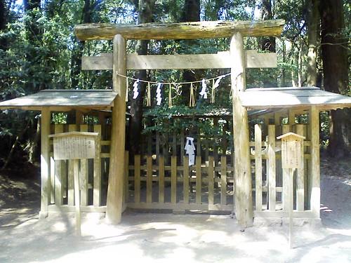 kanameishi(要石)