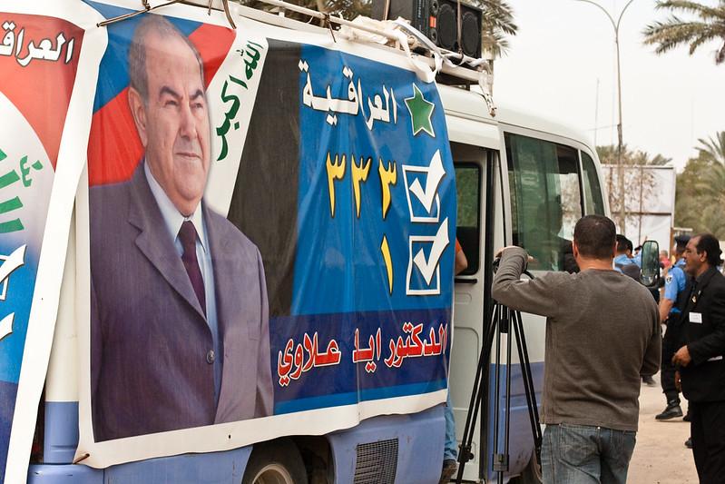 Iyad Allawi campaign