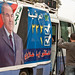 Small photo of Iyad Allawi campaign