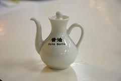 jug(0.0), cup(0.0), drinkware(0.0), drink(0.0), art(1.0), pitcher(1.0), tableware(1.0), ceramic(1.0), teapot(1.0), porcelain(1.0),
