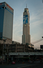 The Baiyoke II tower