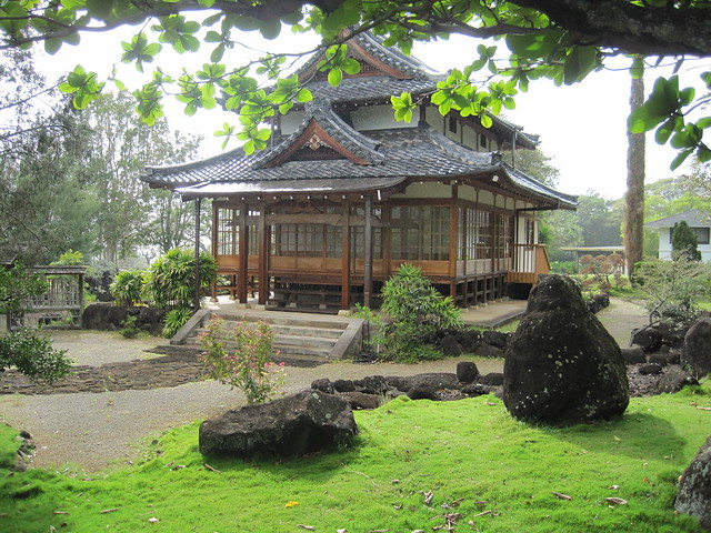 Japanese tea house tenri cultural center honolulu for Asian houses photos