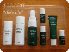 オラクル トライアル化粧品 DSC09355