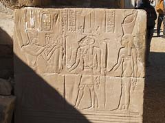Deir el-Haggar, Main Gate (II)