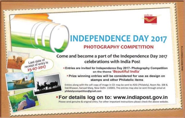 India Post Photography Competition on Independence Day 2017