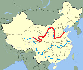 Pin Huang He River Valley Civilization on Pinterest