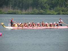 coxswain, vehicle, sports, rowing, recreation, outdoor recreation, boating, water sport, watercraft, dragon boat, boat,