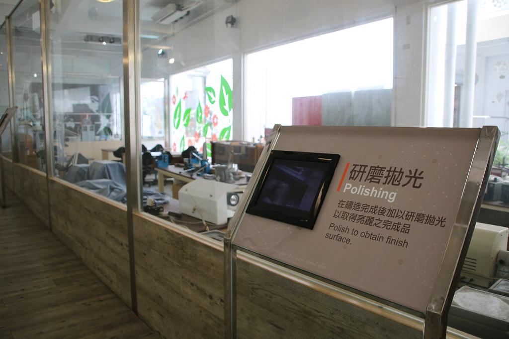 光淙金工藝術館 (16)