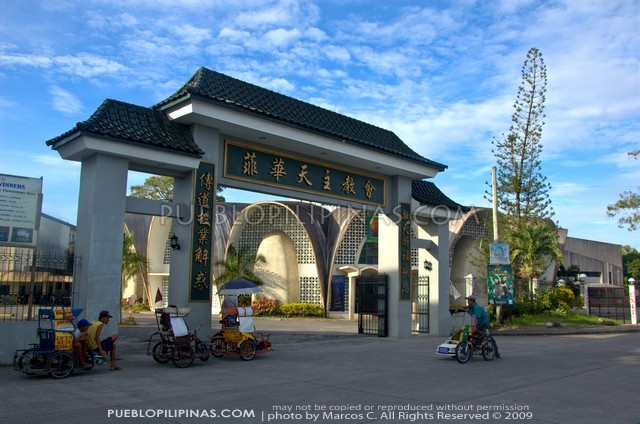 Bacolod (Negros Occidenta Philippines  City pictures : 4247443626 90535f34e0 z zz 1