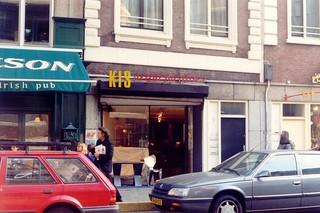 Galerie KIS Artful Facilities, Amsterdam 1997