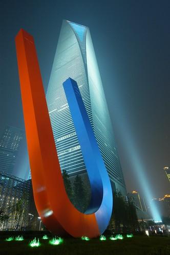 Shanghai - Money Magnet