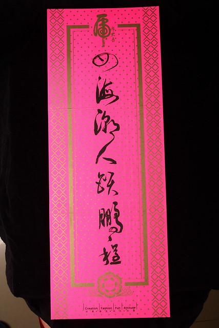 广州版《1626》126期专题拍摄