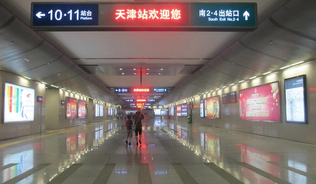 Entrance to Tianjing Train Station China