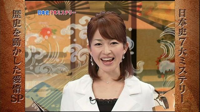松丸友紀の画像 p1_5