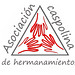 (II) Logo Asociación caspolina de hermanamientos