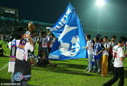 Arema Vs Indonesia: Arema Indonesia Vs Bontang FC