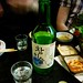 Soju - Korean vodka