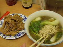 日, 2010-10-10 12:04 - Lan Zou Handmade Noodle 羅州手工拉麺 猪排拉麺 Pork Chop Soup Noodle