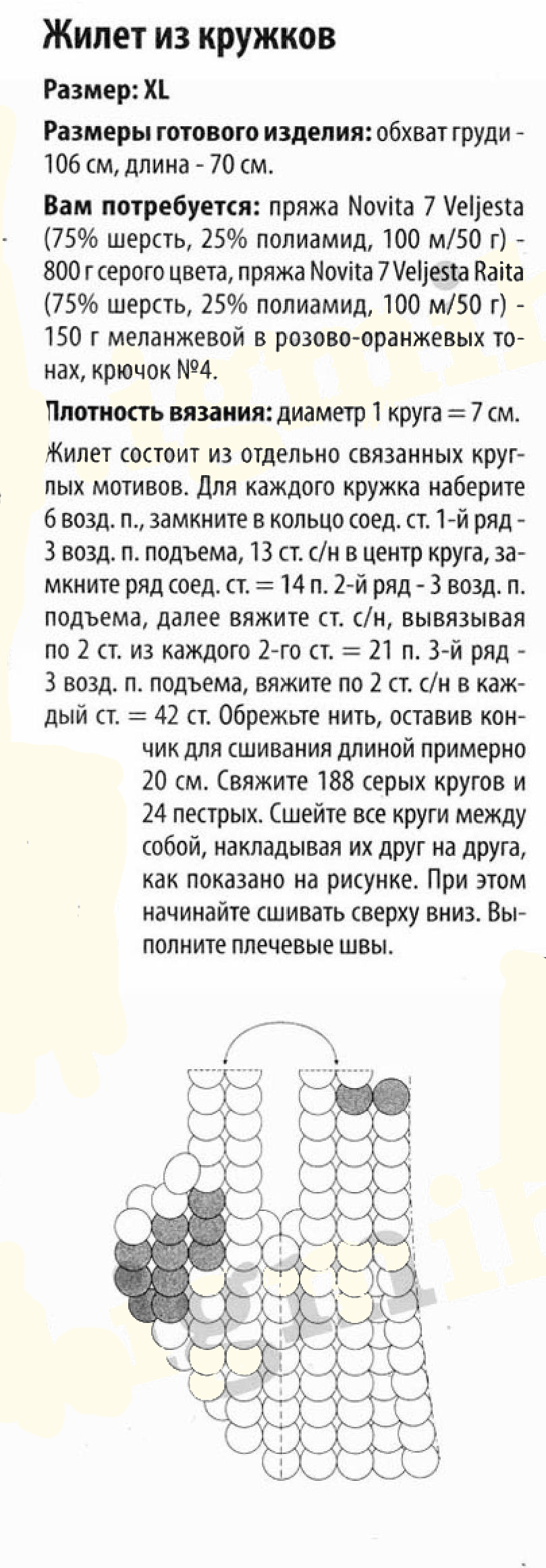 1111_458632131754 (2)