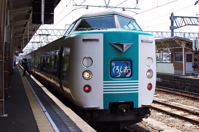 Photo:くろしお By s9727