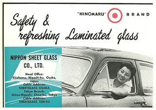 Refreshing Glass