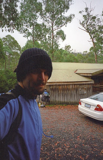 At Cradle Mountain Cabin