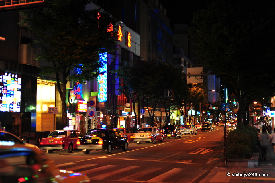 The busy streets of Fukuoka at night