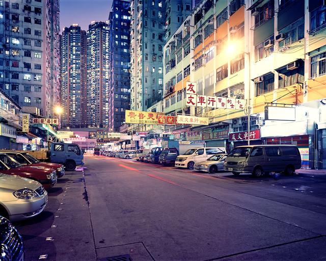 Hong Kong #94 -drumscan
