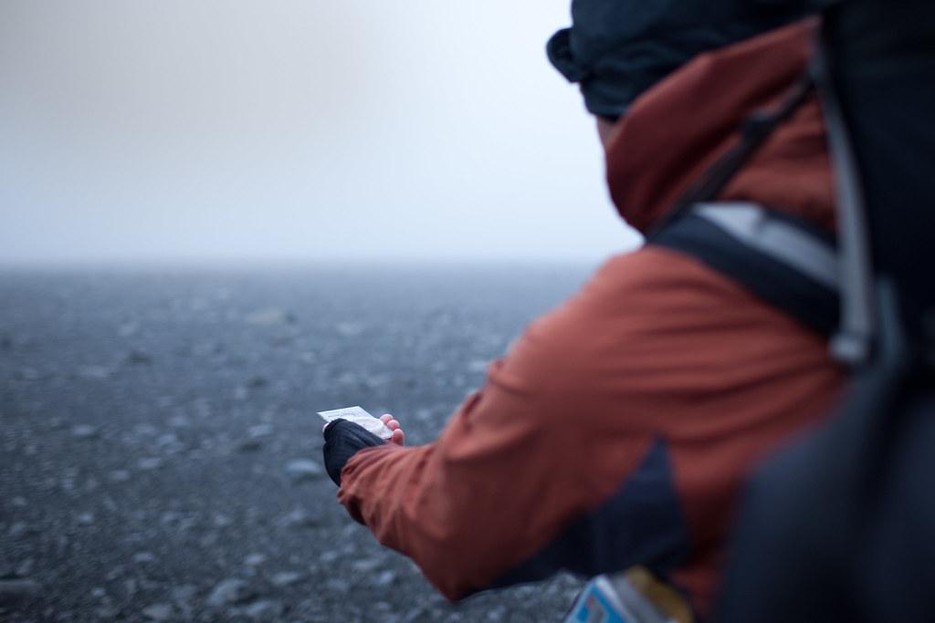 Navigating across nothingness