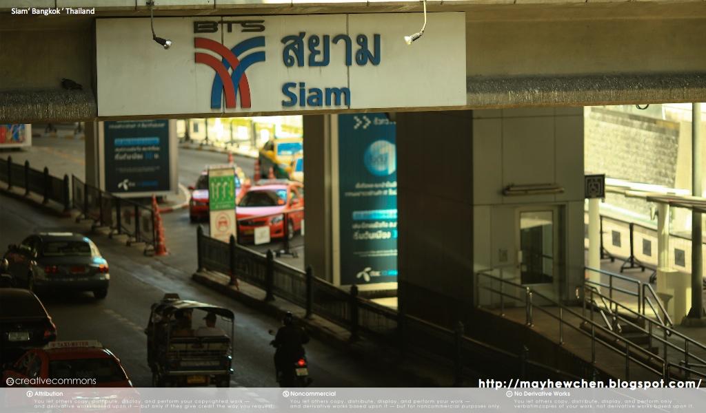 Siam 06