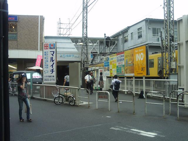 上石神井駅マクロス看板-駅を ...