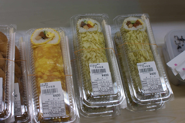 たまご寿司ととろろこぶ寿司